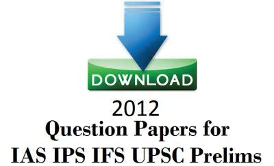 UPSC ESSAY STRATEGY: How to Write an Essay! - IASbaba