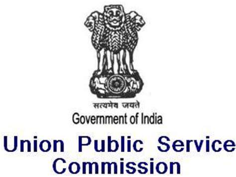 Triple Talaq Essay UPSC - Essay Paper 1 of UPSC